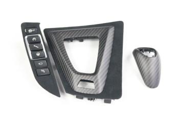 BMW M3 / M4 F80 F82 F83 Carbon / Alcantara Starter Set Mittelkonsole Gangwahlschalter Schaltereinheit