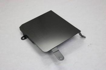Carbon Motorsteuergerät Abdeckung AUDI B9 S4 S5 RS4 RS5